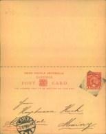 1898, 1 Anna Double Stationery Card With Greetings Sent To Mainz, Germany - Zanzibar (...-1963)