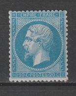 Frankreich / 1862 / Mi. 21 * (AO37) - 1862 Napoleon III