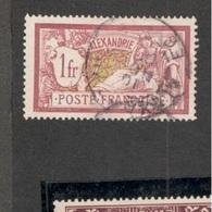 ALEXANDRIA1902-3:Yvert31 Used - Alexandrie (1899-1931)