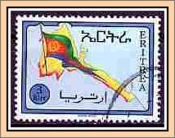 (44) Eritrea 1994 O Used/gestempelt (A-8-23) - Erythrée