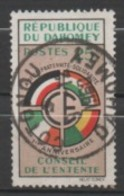 Dahomey N°157 - Benin – Dahomey (1960-...)