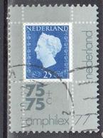 Netherlands 1976 - Mi.1087 - Used - Period 1949-1980 (Juliana)