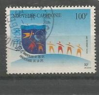 341 CPS           (clasyveroug27) - Poste Aérienne