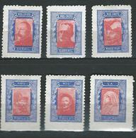 6 VIGNETTES Période DELANDRE Patriotiques - Nos CHEFS - WWI WW1 Cinderella Poster Stamp 1914 1918 - Vignettes Militaires