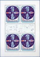 Czechoslovakia 1975 Discovery Of Space, Apollo-Sojuz Block Issue MNH 2004.1842 - Space