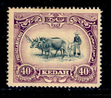 ! ! Kedah - 1912 Native Plowing 40c - Scott 15 - MH (Z020) - Kedah