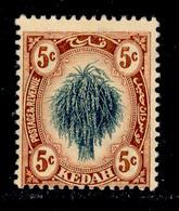 ! ! Kedah - 1912 Sheat Of Rice 5c - Scott 08 - MH (Z032) - Kedah