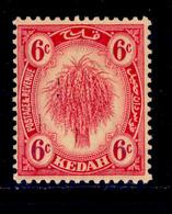 ! ! Kedah - 1921 Sheat Of Rice 6c - Scott 31 - MH (Z037) - Kedah