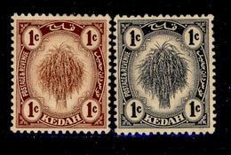 ! ! Kedah - 1921 Sheat Of Rice 1c - Scott 23 & 24 - MH (Z039) - Kedah