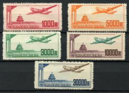 1951 A1 First Air Mail. Unused. Issued Without Gum.  (c-699) - 1949 - ... République Populaire