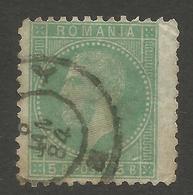ROMANIA. 1879. 5B GREEN USED PERF 11 ½. - 1881-1918: Charles I