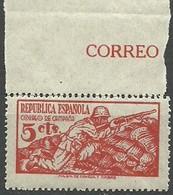 España 1931  Ed. NE 46 ** Mnh - 1931-50 Nuevos & Fijasellos