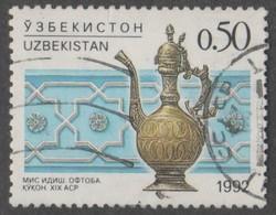 Uzbekistan - #6 - Used - Usbekistan