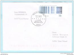 BUND BRD Brief Cover - FDC - 2269 (Rand) Germanisches Nationalmuseum (30314) - FDC: Enveloppes