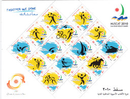 Oman 2010-Asian Beach Games Compl.sheet Unfolded 14 Stamps MNH- Scarce Red. Price ( No Paypal & Skrill ) - Omán