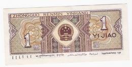Chine - Billet De 1 Jiao - 1980 - P881 - Cina