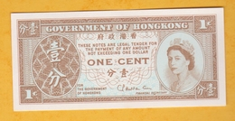 Hong Kong - Billet De 1 Cent - Elizabeth II - Non Daté (1971-81) - Uniface - P325b - Neuf - Hongkong