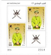 OMAN 2016,National Day Souvenir Sheet MNH- Scarce - Red. Price ( No Paypal & Skrill ) - Oman