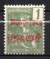 Col17  Colonie Mong-Tzeu N° 17 Neuf X MH  Cote 6,00€ - Ungebraucht