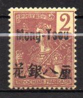 Col17  Colonie Mong-Tzeu N° 18 Neuf X MH  Cote 6,00€ - Ungebraucht