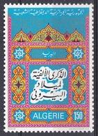 Algerien Algeria Algerie 1974 Persönlichkeiten El Biruni Mathematik Wissenschaft Science Kalligraphie, Mi. 621 ** - Argelia (1962-...)