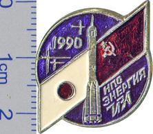 "64 Space Soviet Russian Pin. INTERKOSMOS USSR-Japan 1990 (Corporation ""Energia"") - Espace"