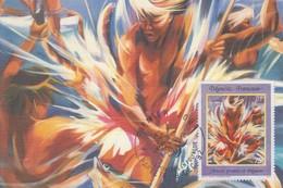 Carte Maximum  1er Jour  POLYNESIE      Peintres  En   Polynésie    1992 - Cartes-maximum