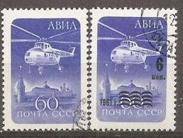 RUSSIE -  YvPA   N° 112,113   (o)  Hélicoptère   Cote  0,8  Euro  TBE - 1923-1991 UdSSR