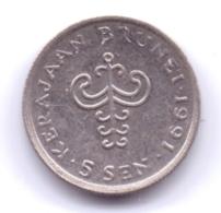 BRUNEI 1991: 5 Sen, KM 16 - Brunei
