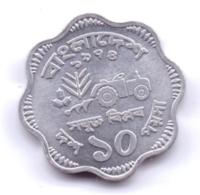 BANGLADESH 1974: 10 Poisha, FAO, KM 7 - Bangladesh