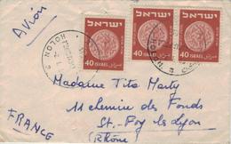 Damenbrief Holon - Münze Auf Marke - Briefe U. Dokumente