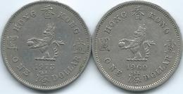 Hong Kong - Elizabeth II - Dollar - 1960 - KM31.1 (Security Edge) & 1973 - KM35 - Hongkong