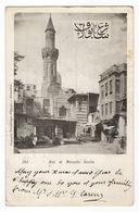 Cartolina-Postcard, Viaggiata (sent) - Alexandrie, Rue Et Mosquée Boulac - Alexandria