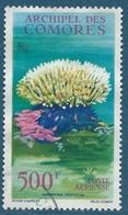 Archipel Des Comores Poste Aérienne N°6 Fleur De Corail Oblitéré - Comoro Islands (1950-1975)