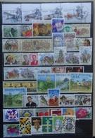 BELGIE   1994-95   Samenstelling Tussen Nr. 2543  En 2596    Zie Foto   Goed Gestempeld - Belgique