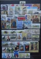 BELGIE   1995-96   Samenstelling Tussen Nr. 2597  En 2665    Zie Foto   Gestempeld - Belgique