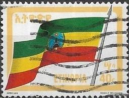ETHIOPIA 1990 Revolutionary Flag - 40c - Multicoloured FU - Ethiopia