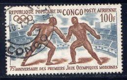 CONGO  - A132° - LUTTEURS - Usati