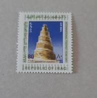 PA N° 23       Minaret De Samarra  -  Neuf - Irak