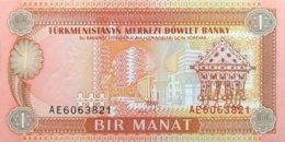 Turkmenistan 1 Manat, P-1 (1993) - UNC - Turkmenistan