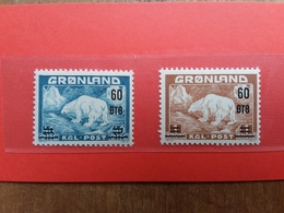 GROENLANDIA 1956 - Nn. 28/29 Nuovi ** + Spese Postali - Nuovi