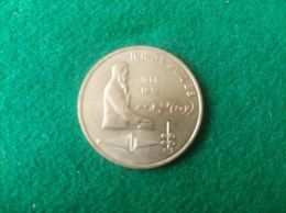 RUSSIA 1 RUBLO 1991 - Russia