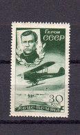 Russie URSS 1935 Poste Aerienne Yvert 56 * Neuf Avec Charniere. Molokov. - Nuovi