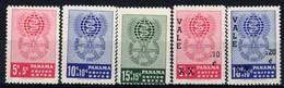 1962 Panama, Paludisme Lotto Alla Malaria, Serie Completa Nuova (**) - Panama