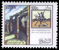 Sudan 1998 Stamp Centenary Unmounted Mint. - Sudan (1954-...)