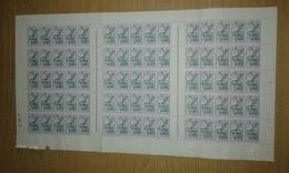 Inini N° 1 Neuf Gomme Coloniale En Feuille Complète (pliée En 3) De 75 Timbres - Neufs