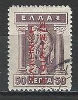 Griechenland Levante Mi 30 I O - Levant