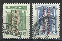 Griechenland Levante Mi 39, 41 I O - Levant