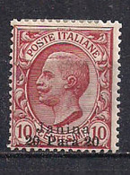 REGNO D'ITALIA LEVANTE GIANNINA 1909-11 FRANCOBOLLI SOPRASTAMPATI SASS. 2 MNH XF - Europa- Und Asienämter