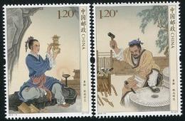 2019-19 CHINA FAMOUS PERSON-LU BAN STAMP 2V - 1949 - ... Volksrepublik
